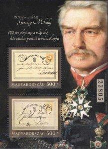 Hungary 2019 MNH Souvenir Sheet Stamps Stationary Postcard Post Austria Joint