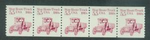 U.S. Scott 2125 VF MNH PNC Strip of 5
