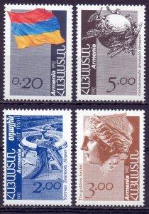 Armenia. 1992. 203-6. Flag of Armenia. MNH.