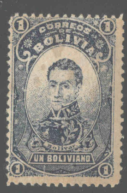 Bolivia Scott 53 MH* 1897 reprint, dot in numeral CV $20