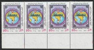 Persian stamp, Scott#2253, mint never hinged, strip of 4,  #B-