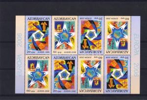 Azerbaijan stamp Europa CEPT stamp booklet sheet MNH 2006 WS14807