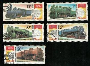 Train, Steam locomotives, (3739-T)