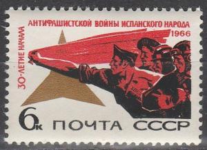 Russia #3255   MNH (S2231)