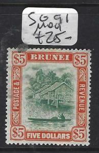 BRUNEI  (PP0905B) $5   RIVER SG 91   MOG