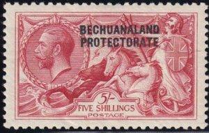Bechuanaland 1920-1923 SC 95 MLH