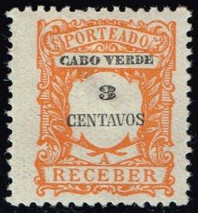 Cape Verde #J24 Postage Due; Unused (3Stars)
