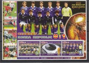 Somalia, 2002 Cinderella issue. World Cup Soccer sheet. German Team shown.