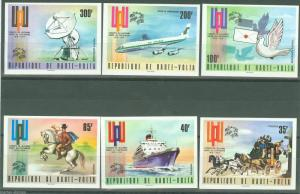 UPPER VOLTA UPU IMPERFORATED SET SC#332/34  C189/91 MINT NH
