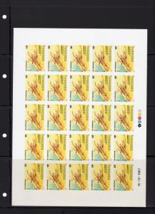 Senegal 1988 Sc#771/774 MOLLUSKS Mini-Sheetlet (25) Imperforated