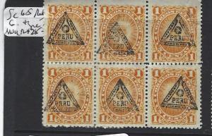 PERU (P1204B)  PERU TRIANGLE SC 65     TYPE  7  BL OF 6    MOG