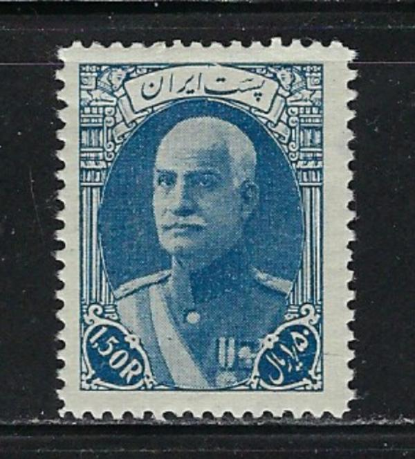 Iran 866 MH 1938 issue gum pulls from sticking to mount