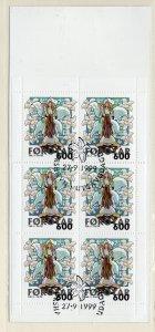 Faroe Islands Sc 369a 1999 Bible Verse stamp booklet pane in booklet used
