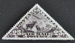DYNAMITE Stamps: Tannu Tuva Scott #C5 – UNUSED