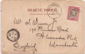 Southern Nigeria 1905 PPC from Old Calabar see description (bab)