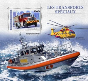 TOGO - 2021 - Special Transport - Perf Souv Sheet - Mint Never Hinged