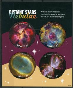 Tuvalu Space Stamps 2018 MNH Distant Stars Nebulae Carina Rosette Nebula 4v M/S