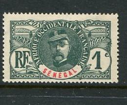Senegal #39 Mint (Box1)
