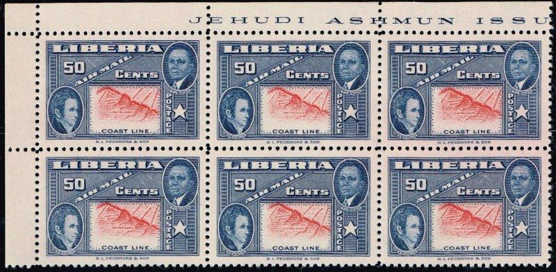 LIBERIA STAMP C69 1952 Airmail - Yehudi Ashmun 50C Center Inverted ERROR MNH