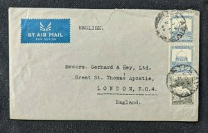 1945 B Engelman Ltd Palestine Airmail Cover to London England