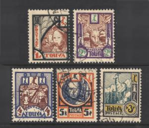 Tannu Tuva 1920 Sc15-19 MH