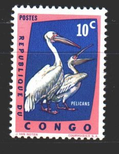 Kinshasa. 1963. 138 from the series. Pelican bird fauna. MNH.
