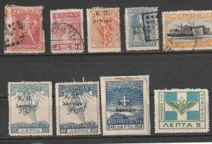 Greece Used & Mint lot #10