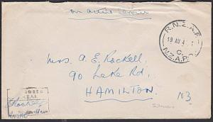 NEW ZEALAND FORCES IN SOLOMON IS 1944 cover RNZAF / C / NZAPO cds..........55013