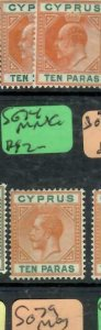 CYPRUS (P2512B) KGV 10 PA   SG74  MNG    ANTIQUE OVER 100 YEARS OLD