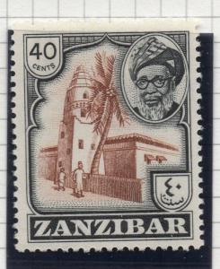 Zanzibar 1957 Sultan Harub Early Issue Fine Mint Hinged 40c. 073938