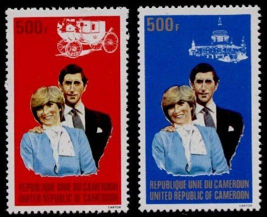 Cameroun 694-5 MNH Charles & Diana,  Carriage, Architecture