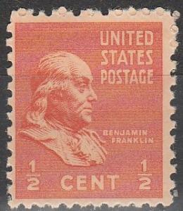 US #803 MNH (S1129)
