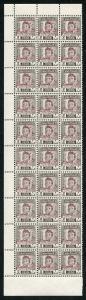 Iraq 1948 2f Brown Obligatory Tax Block of THIRTY U/M