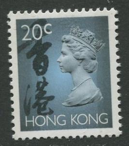 STAMP STATION PERTH Hong Kong #630A QEII Definitive Issue MNH CV$1.00.