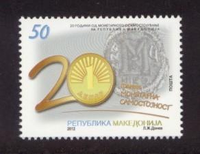 Macedonia Sc# 599 MNH 20th Anniversary of Monetary Autonomy