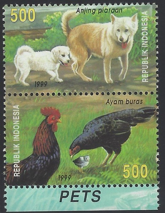 Indonesia MNH 1872a Dogs & Chickens 1999