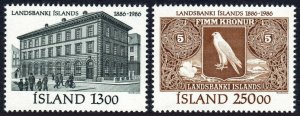 Iceland 626-627, MNH.  National Bank, Cent. Headquarters, Banknote reverse,1986