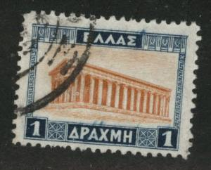 Greece Scott 328 used