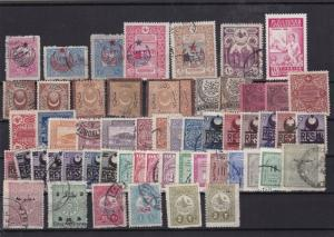 turkey early and officials stamps   ref 7972
