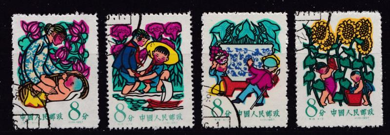 China Peoples Republic 1958 Childrens Day  Complete (4)  VF/Used