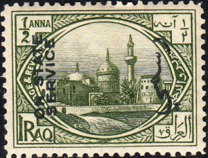 Iraq   #O13  MH
