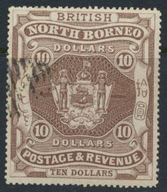 North Borneo  SG 50 Used    please see scans & details