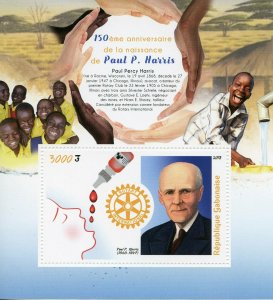 Gabon 2018 MNH Paul Harris Rotary International 1v S/S Famous People Stamps