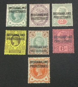 MOMEN: BECHUANALAND SG #59-65 1897 MINT OG H LOT #60925