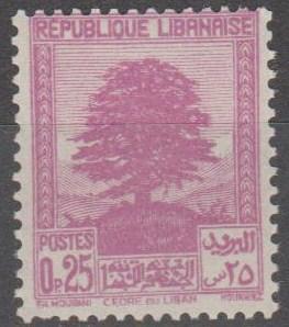 Lebanon #137B  MNH F-VF  (ST2290)
