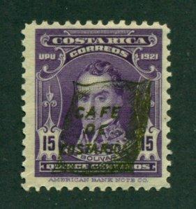 Costa Rica 1922 #111H MNG SCV (2020) = $5.50