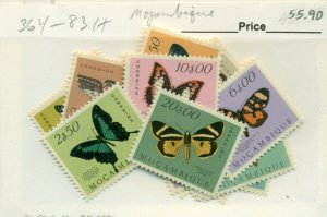 MOZAMBIQUE #364-83, Mint Hinged, Scott $55.90
