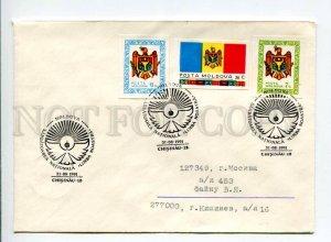 412942 MOLDOVA RUSSIA 1991 National holiday limba noastra Kishinev Chisinau