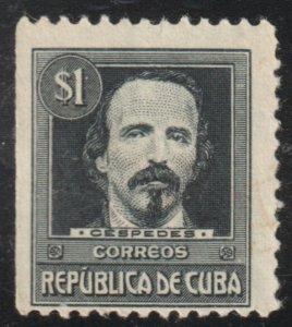 1917-18 Cuba Stamps Sc 273  Carlos Manuel de Cespedes  NEW