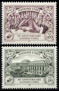 1995 UN Geneva 269-270 50th Anniversary of the United Nations 3,50 €